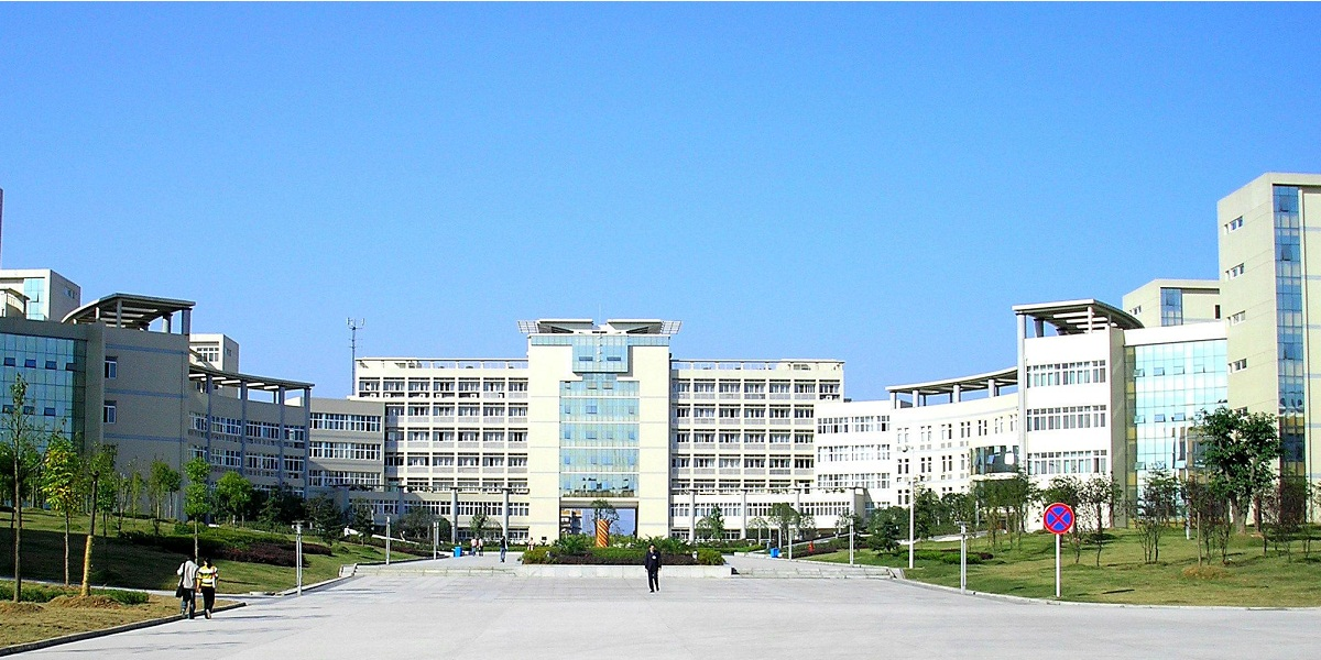 China three Georges university