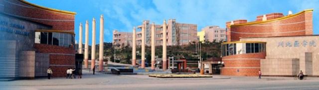 North Sichuan Medical University