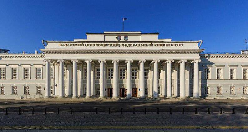 Kazan_Federal_University