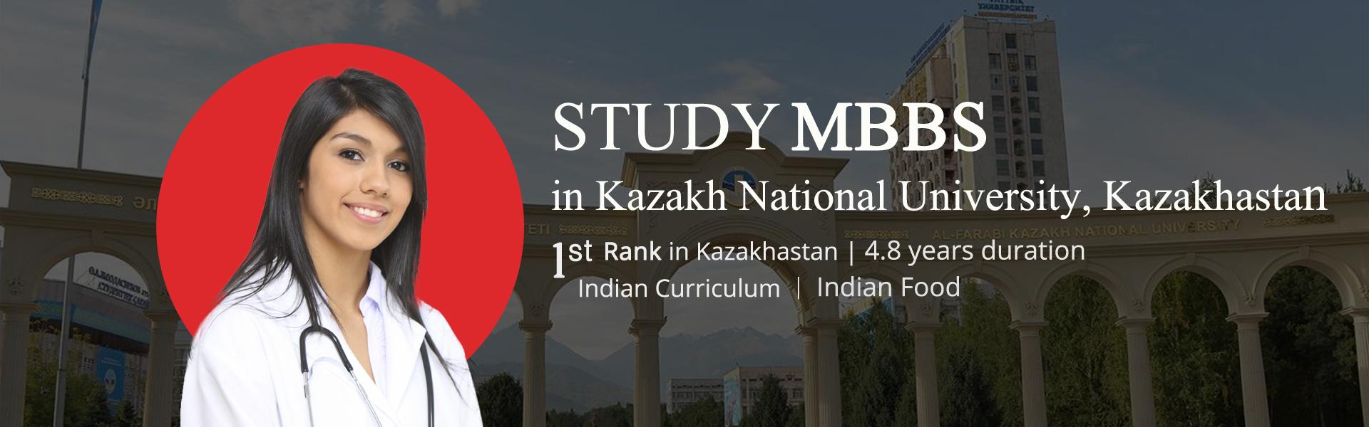 MBBS in Kazakastan