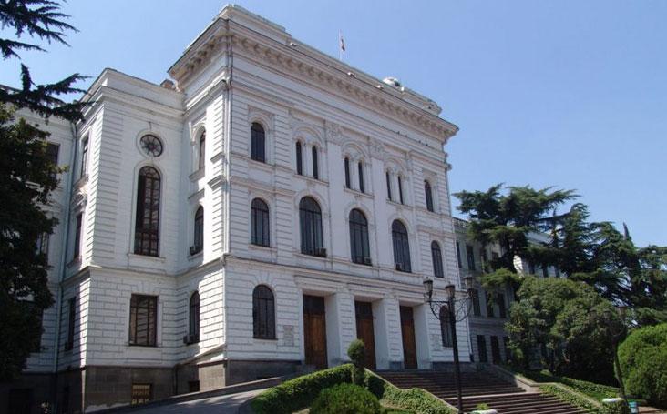 Mission of Ivane Javakhishvili Tbilisi State University