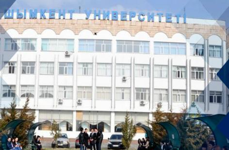 shymkent state medical university